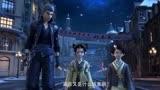 夢塔·雪謎城: 可憐的任小沖被連打帶虐,最后還
