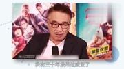 吳京賀歲大片《流浪地球》發布燃炸預告