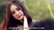 林更新 2019年新劇 -《楚喬傳2》 第一集 趙麗穎被替換