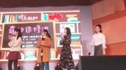 【王源】【伪预告】王源×桥本环奈 暗恋·橘生淮南