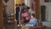 《幸福一家人》張磊 電視劇《幸福一家人》插曲