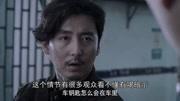 演員大爆料:《白夜追兇》劇里劇外秘密太多了!