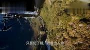 《碟中諜6》隱藏劇情曝光:你看多少遍都不知道!