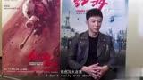 黄景瑜讲述红海行动拍摄经历,实现了军人梦,虽然艰苦但很喜欢