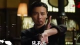 張杰 - 我是來揍你的(電影《葉問外傳:張天志》2018年度功夫主題曲)