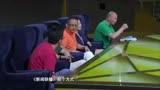 贏在中國:CEO田寧指出藍天隊的缺點!他們尷尬了!