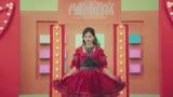 火箭少女101 - 卡路里  電影《西虹市首富》插曲