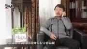 """杨烁孔笙导演像我""""爹""""拍大江大河也想当导演"""