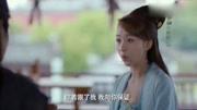 張靚穎 - 故長安  影視劇《將夜》主題曲