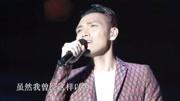 當年蕭敬騰參加選秀時挑戰楊宗緯時的一首歌,不愧為實力唱將