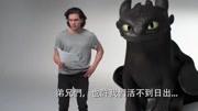 【可爱嘉嘉】《驯龙记3:飞越边界》曝光第二款片段!