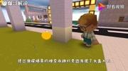 小飞象解说我的世界Minecraft解密EP2名侦探轻松破案