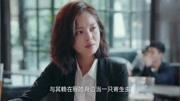 恋爱先生:辛芷蕾跟李宗翰说的这段台词全程含泪,演技上升!