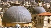 基督教《奇妙的圣经》独一无二的圣经 下集  视频下载福音影视网