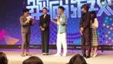 """《解碼游戲》上海發布會,山下智久跟韓庚學東北普通話""""干哈呢"""""""