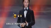 王祖藍頒獎調侃影帝等眾多明星演員,讓全場爆笑不斷