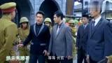 日本士兵在街上盘查可疑人物,遇到了一个大人物他们也惹不起!