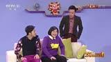 2015春晚 賈玲沙溢李菁瞿穎小品《喜樂街》