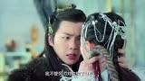 【九州天空城】張若昀床咚關曉彤張若昀氣炸鞭吻怒表白!這一幕讓人心動啊!