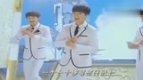 TFboys獻唱《九州天空城》片尾曲《大夢想家》這個MV好有