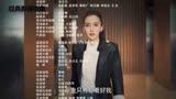黃軒,楊穎主演的《創業時代》片尾曲