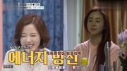 韓女星咸素媛與陳華婚禮上,姐姐送上紅包,韓國人想知道多少錢!
