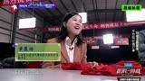 《極限挑戰4》黃渤被美女套路,推銷健美褲失敗!