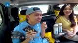 真星話大冒險:羞澀男子上車見到柳巖話都不會說了!