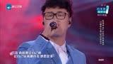 張浩澤 - 不必在乎我是誰 - 夢想的聲音2現場 18/01/12