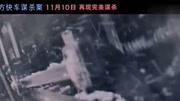 《东方快车谋杀案》全球同步11月10日公映,巨星云集,世界级