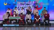 吴京出席谢楠的节目,这出场方式在综艺界是第一次,霸气