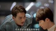 《藍色生死戀》主演許凱 趙露思 焦睿在發布會現場獻唱《童話》