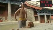 老电影少林寺 觉远英雄救美