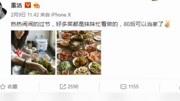 潘粤明说起过往现场洒泪至今没删董洁微博还相信婚姻
