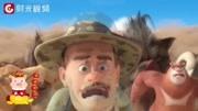 《疯狂的外星人》无实物表演片段,黄渤和沈腾居然对空气拼演技