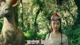 馮紹峰演唱一首出自《西游記女兒國》的《女兒情》,你覺得好聽嗎
