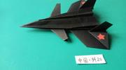 成飛殲20隱形戰斗機精彩機動飛行表演視頻合集(1)