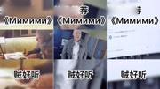 樸振英模仿邁克爾杰克遜 電視劇(Dream High) 中文字幕 剪輯版-樸振英 影視原聲