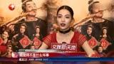 """鐘楚曦:穿紅裙子的""""聶小倩""""變~~!《神探蒲松齡》"""
