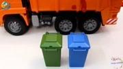 垃圾車出問題了弄得滿身垃圾快去自動洗車房洗洗吧早教英語!