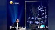 【经典传奇】盗墓贼离奇暴亡:机关夺命还是诅咒杀人