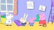 【奶泡泡】小羊蘇西最棒的魔法城堡作業 小豬佩奇之逆商培養游戲