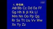教小孩26個字母的正確讀音讀法