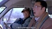 電影《瘋狂的賽車》徐崢被黑社會群毆片段!徐崢:有沒有有沒有!