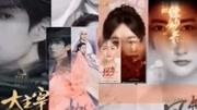 """""""愛的接力""""2019年電影頻道公益盛典"""