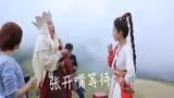 馮紹峰趙麗穎宣布結婚喜訊啦 早在女兒國片場就很甜得熏鼻