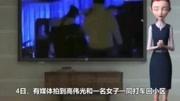 湘西龍山:豹子山失火2小時撲滅 疑為燒香紙祭掃引火