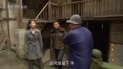 梅花檔案第1部 第11集