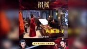 台湾八大电视大陆剧《盲约》主题曲