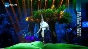 人猿泰山律动舞蹈